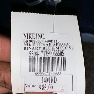 Nike Lunar Apparent